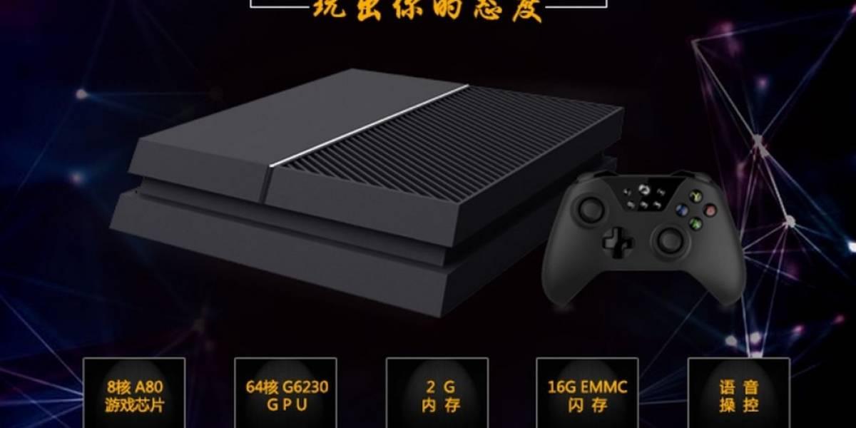 Conozcan OUYE, una consola china que copia los diseños de PS4 y Xbox One