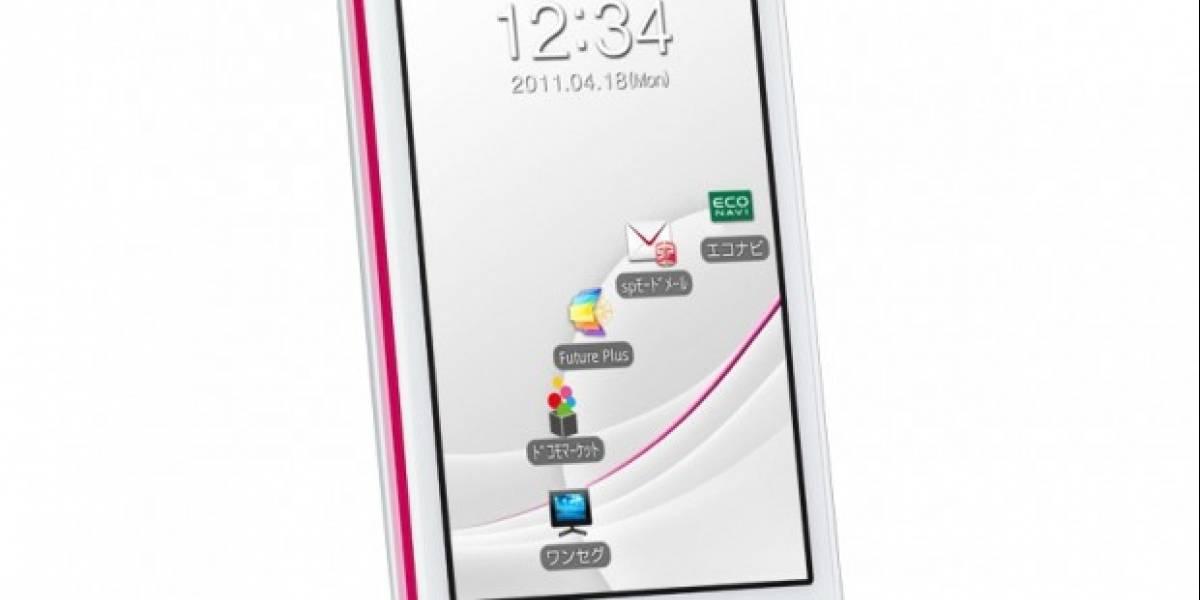 Panasonic lanza en verano su primer smartphone Android en Japón