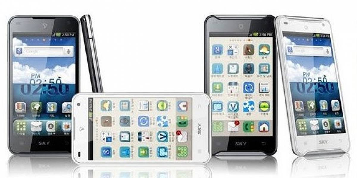Aparece el primer smartphone con procesador doble núcleo a 1,5GHz