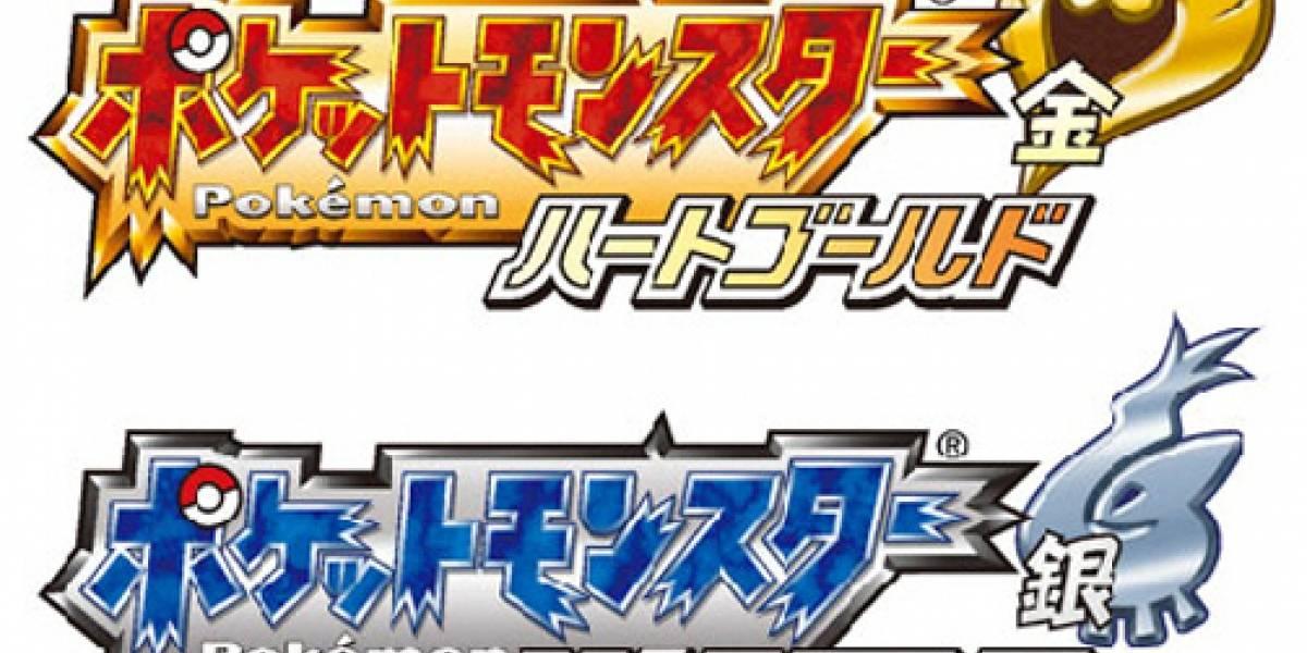 Nintendo confirma las reediciones de Pokemon Gold y Silver