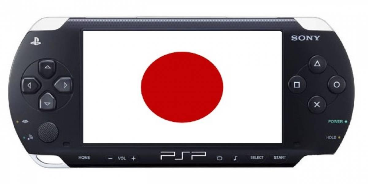 Videojuegos y aplicaciones para móviles a beneficio de Japón