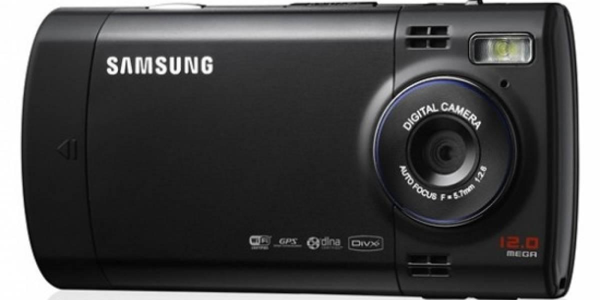 Samsung estaría preparando una cámara Galaxy con Android