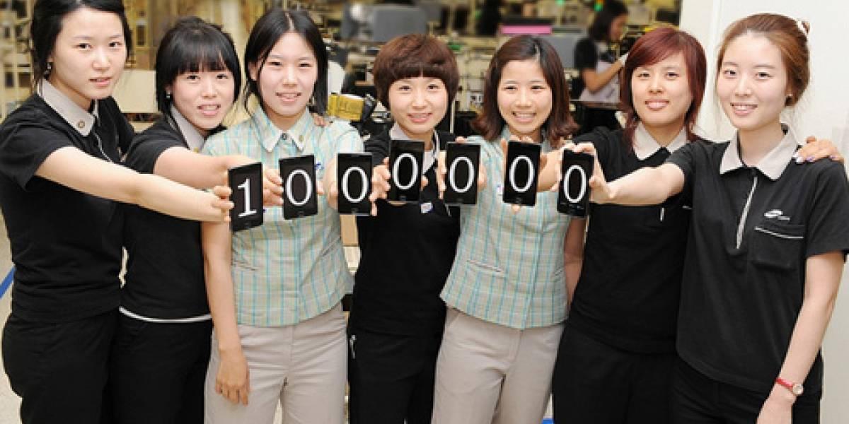 El Samsung Galaxy S II llega a 1 millón de ventas en Corea