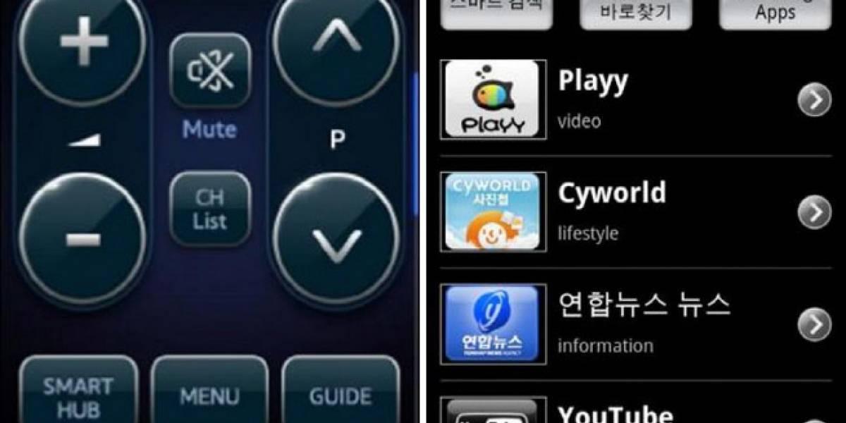 App Smart View de Samsung permite lanzar contenido de smart TVs a móviles