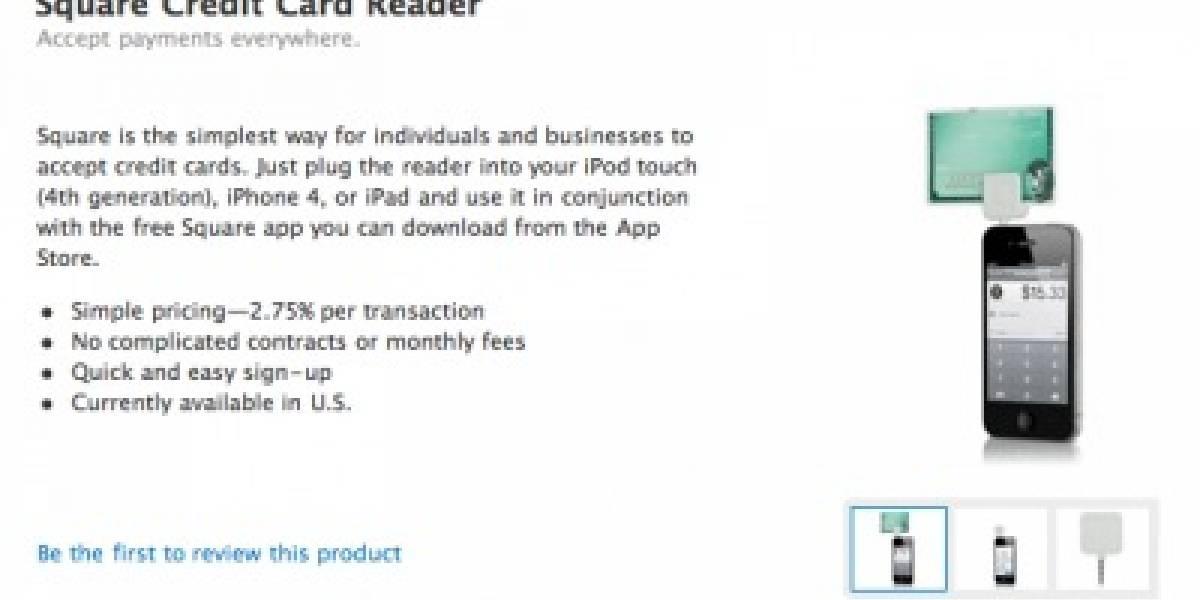 El lector de tarjetas de crédito Square ya está disponible en la AppStore