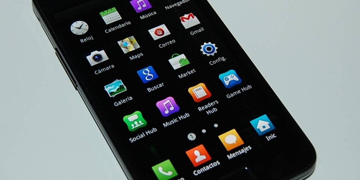 Samsung libera código fuente del software usado en el Galaxy S II