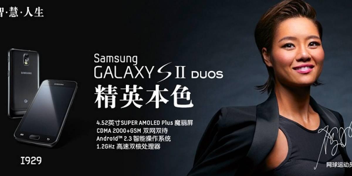 Nuevo Galaxy S II DUOS, el nuevo buque insignia de Samsung