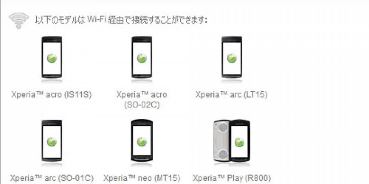 Sony Ericsson Xperia Acro se deja ver, posee norma de TV digital japonesa