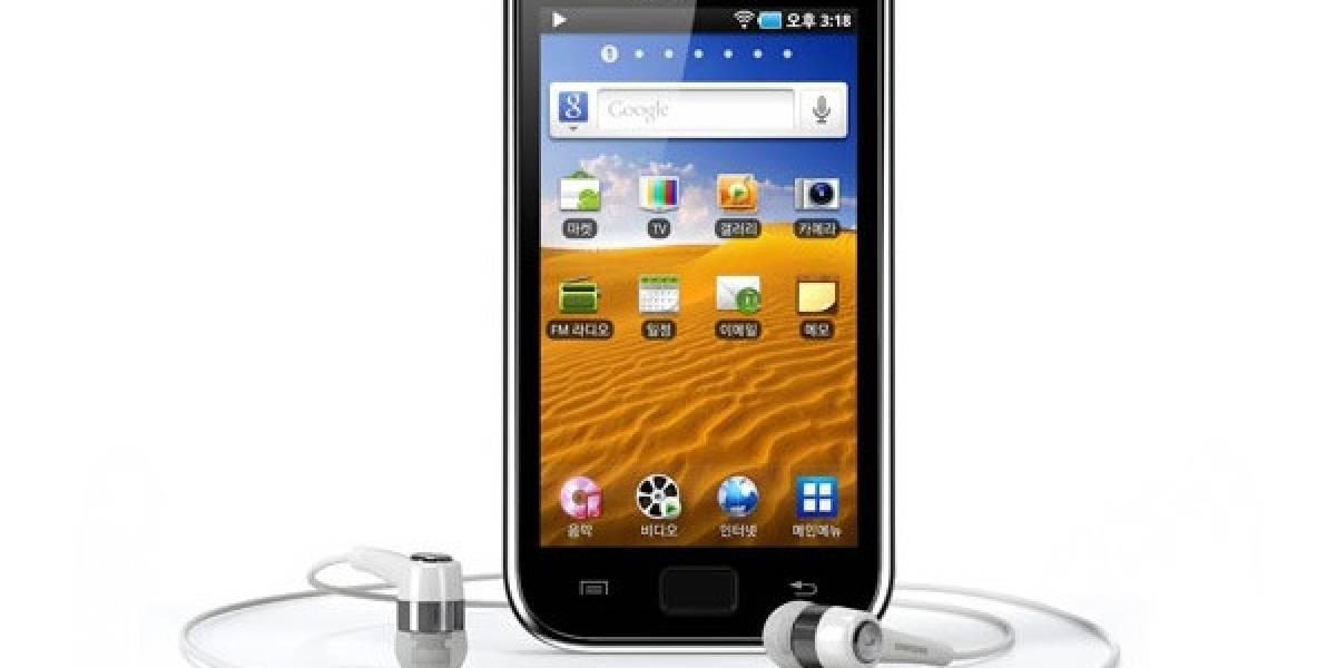 Samsung presentará nuevo modelo del Galaxy Player el próximo mes