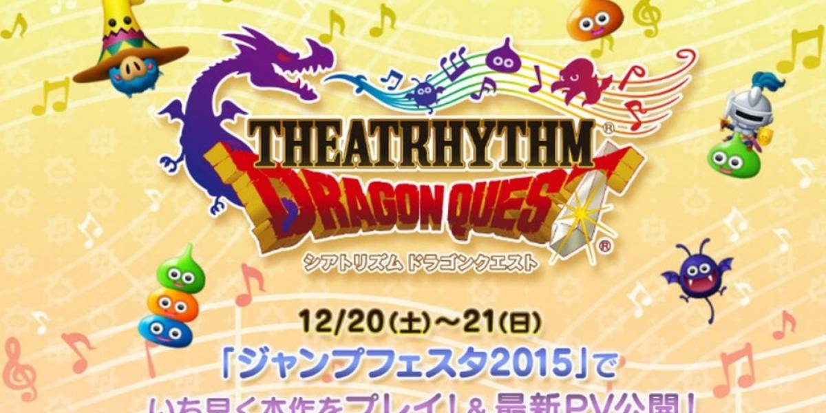 Se anuncia Theatrhythm Dragon Quest para 3DS