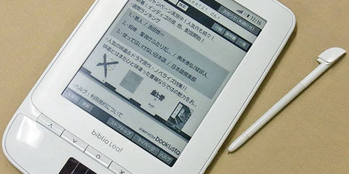 Toshiba lanza el primer e-reader solar y verá el sol la próxima semana