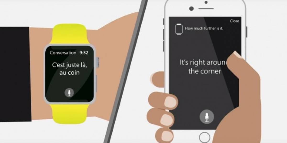 Microsoft Translator ofrece traducción de conversaciones y soporte Android Wear
