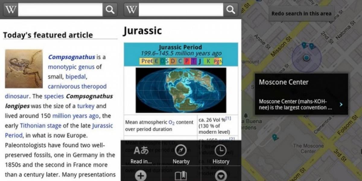 Ya está disponible la aplicación oficial de Wikipedia para Android