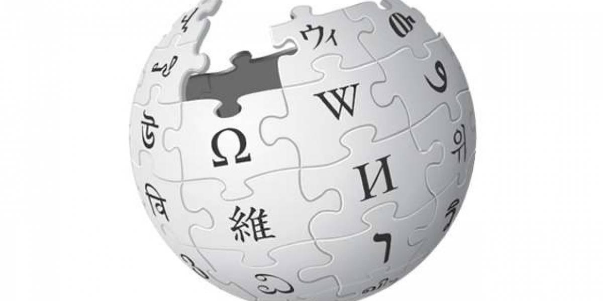 Venezuela: Movistar lanza app de Wikipedia
