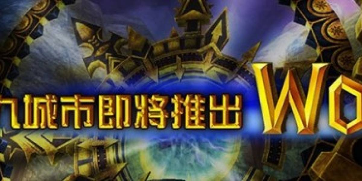 World of Fight: La versión pirachina de WoW