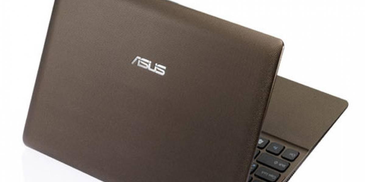 ASUS cumple y saca su netbook a US$200