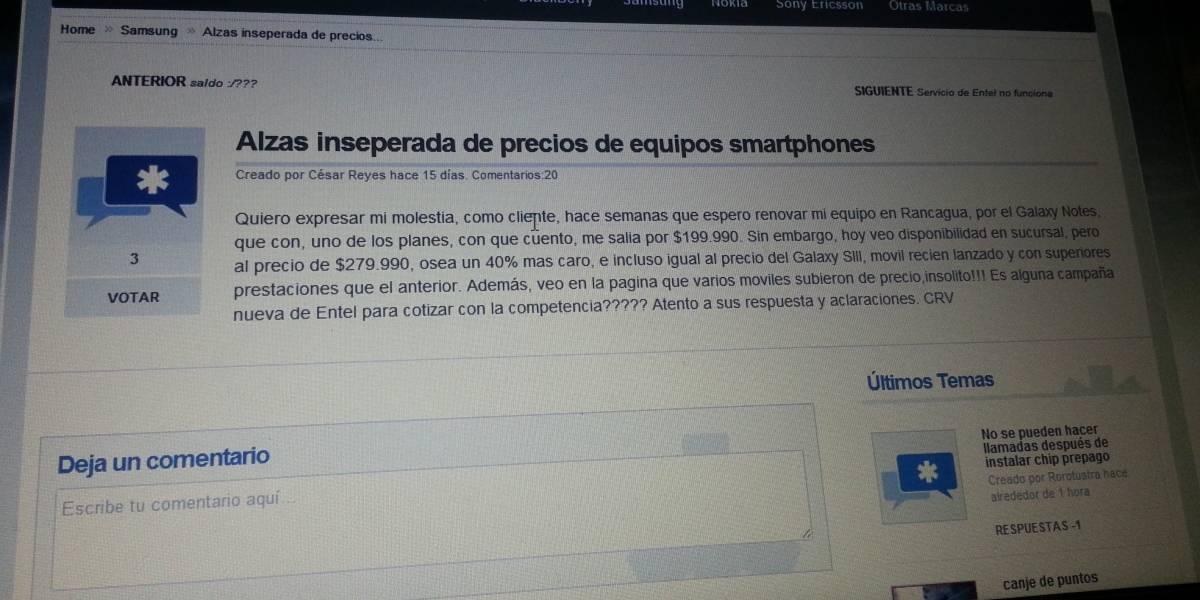 """Entel sobre los precios de sus smartphones: """"En el global no subieron todos"""""""