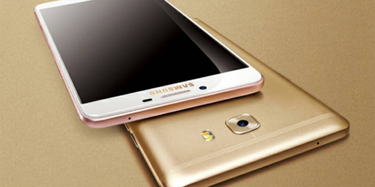 Samsung anuncia el Galaxy C9 Pro