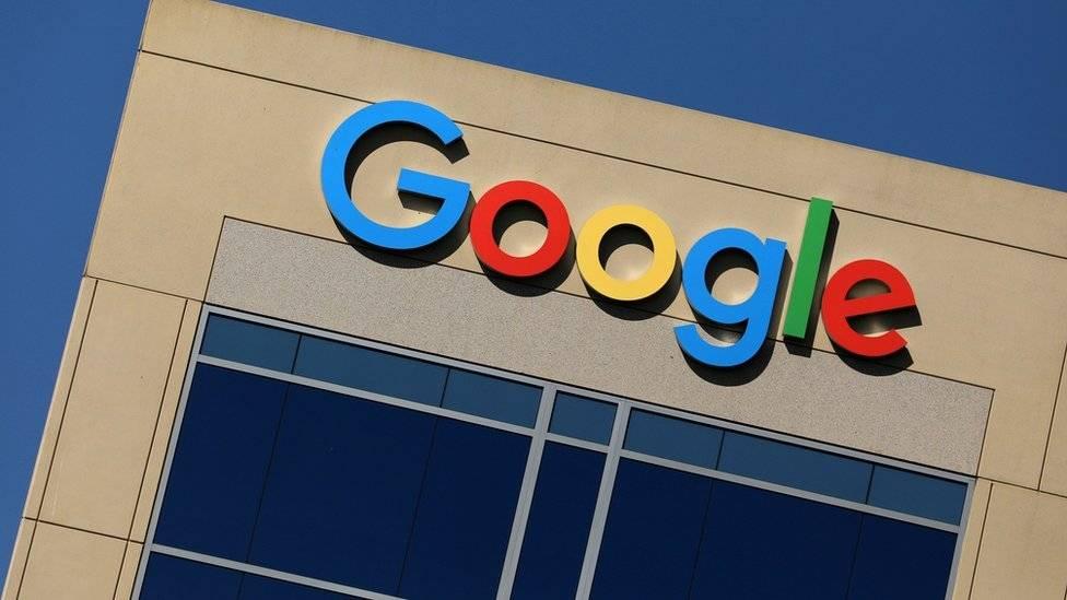 Fachada do Google