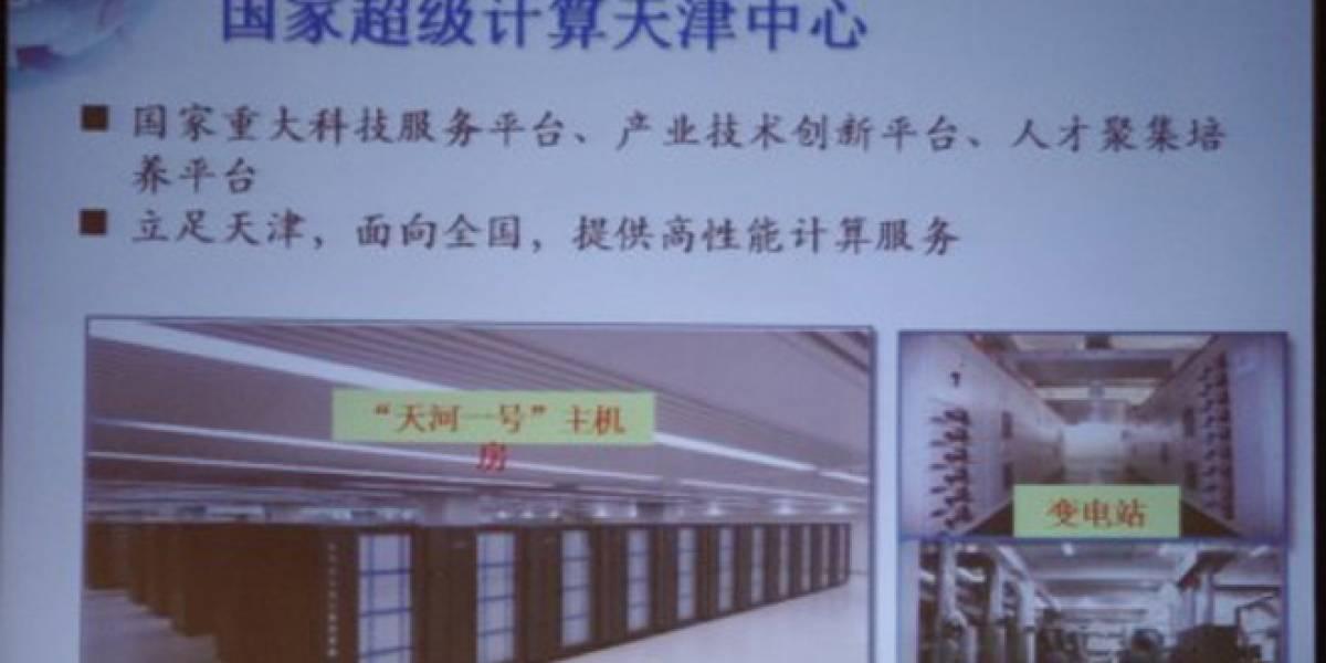 China ya tiene su primera supercomputadora hecha en casa