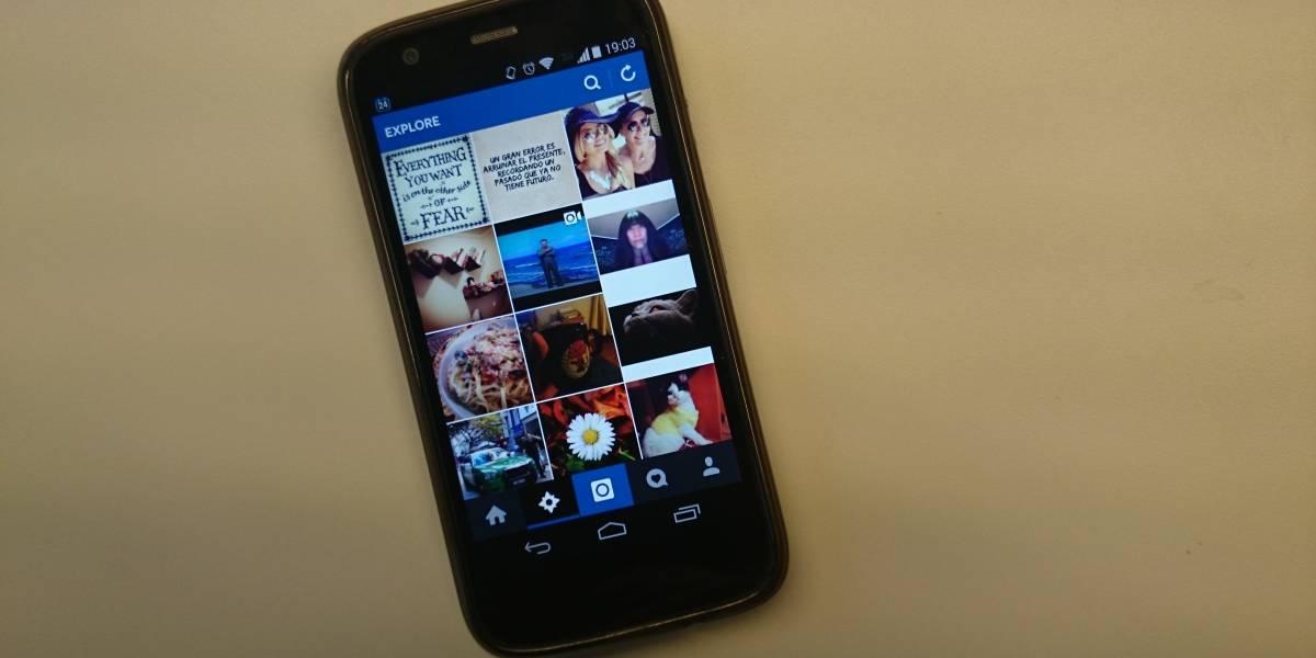 Función 'Explorar' de Instagram ahora te mostrará gente que efectivamente conoces