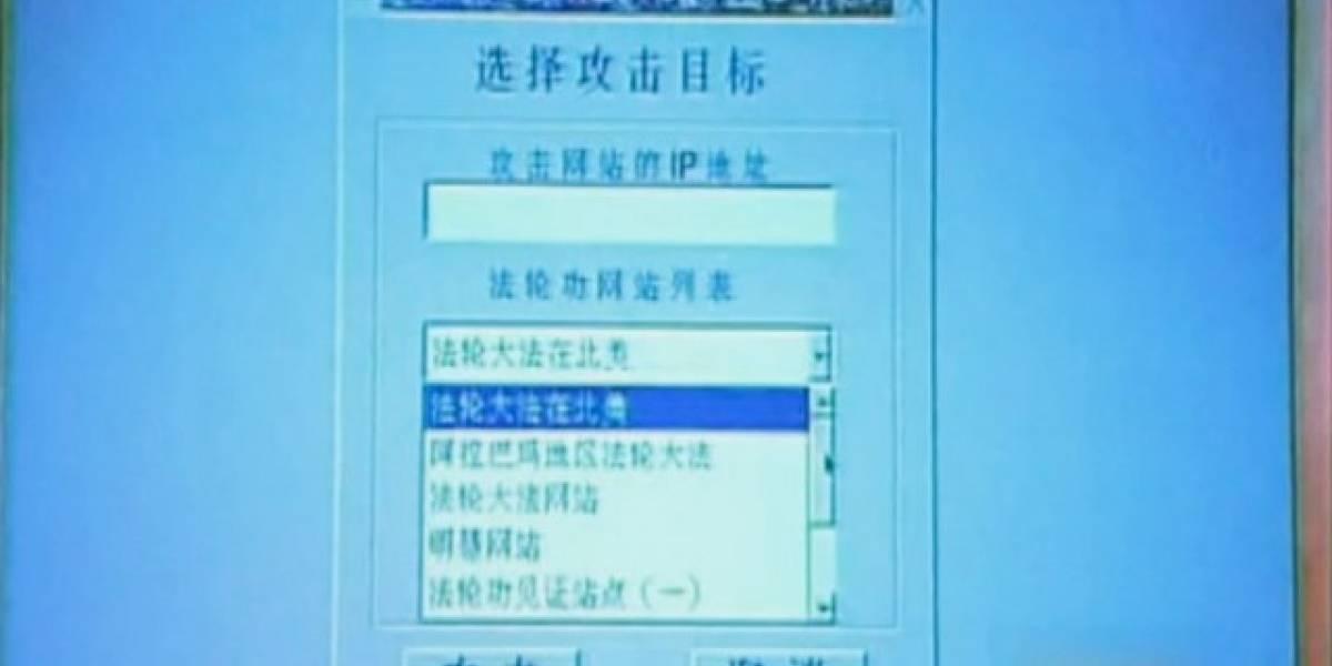 Revelan arma de guerra informática China usada contra Estados Unidos