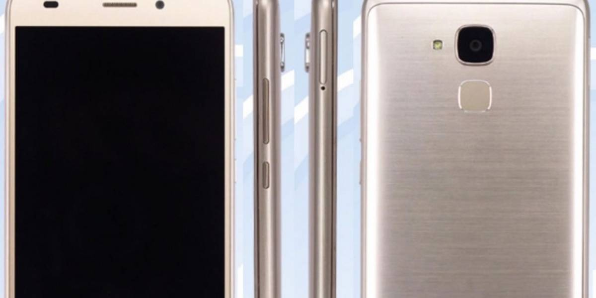 Revelan detalles en torno al próximo Huawei Honor 5C