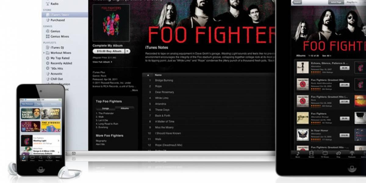 iTunes Store abre sus puertas de forma oficial en Latinoamérica