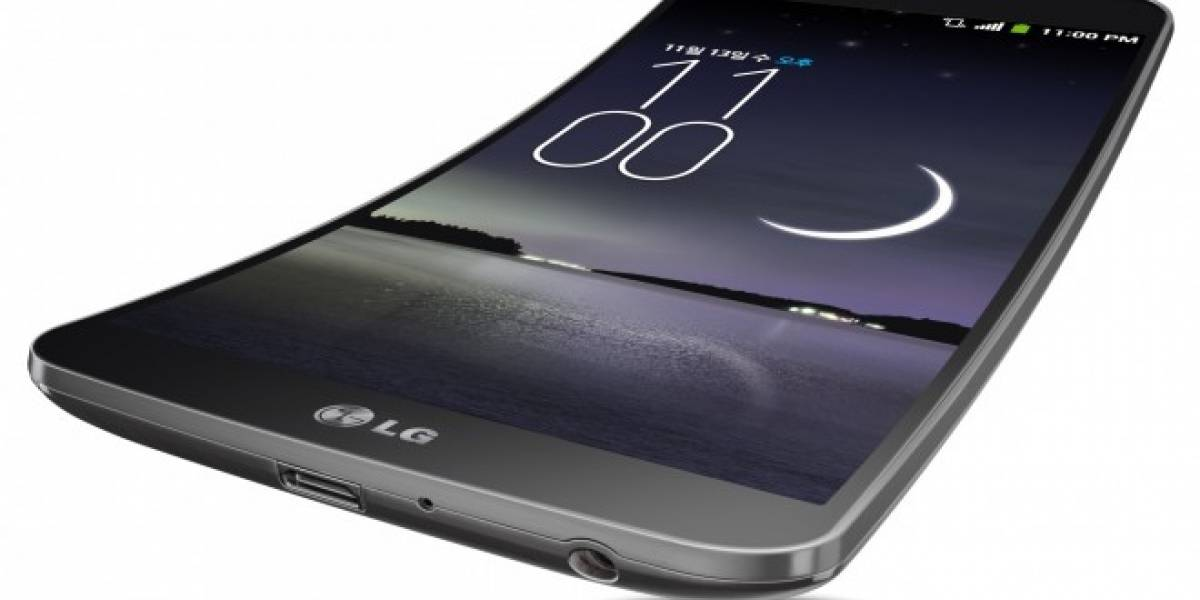 No habrá pantalla OLED curva para el LG G6