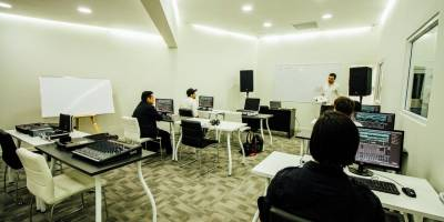 Licenciatura en Producción de audio, Música digital y Music Business