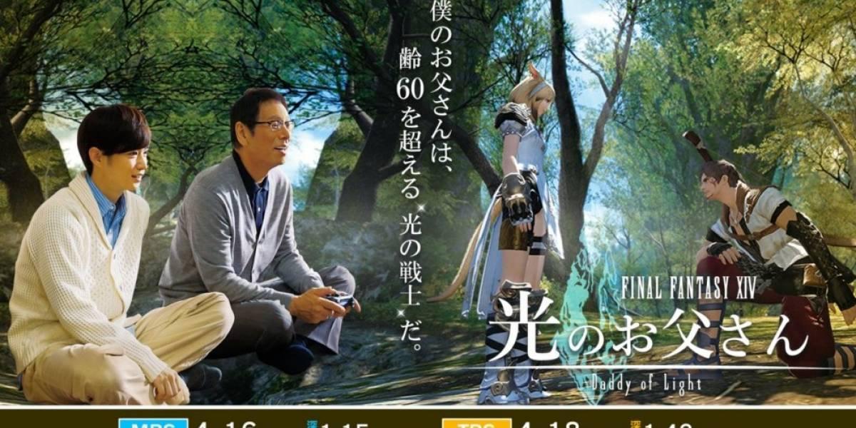 Serie basada en Final Fantasy XIV llegará a todo el mundo por Netflix