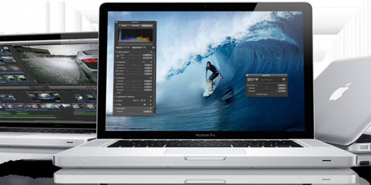 Era cierto: La línea de MacBook Pro se renueva ligeramente