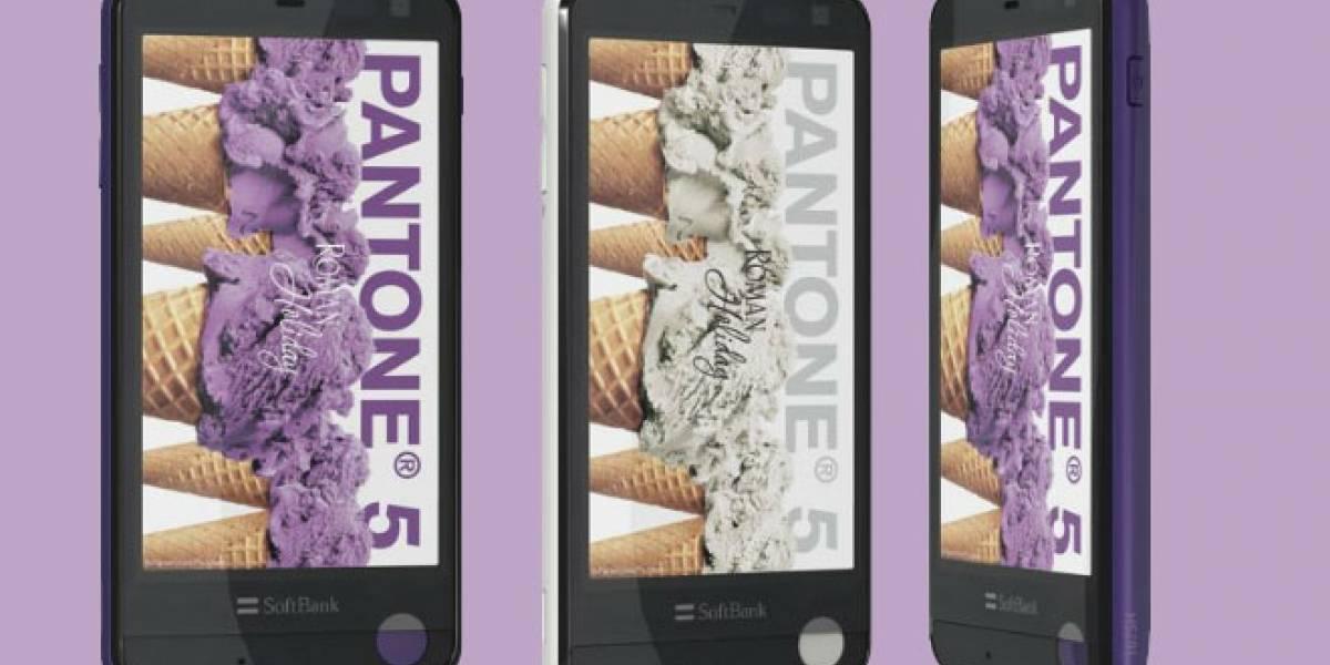 Lanzan en Japón a 'Pantone 5', un móvil que mide el grado de radiación