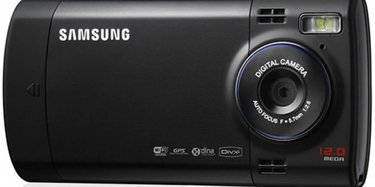 Futurología: Samsung presentará una cámara-con-celular de 12 MP