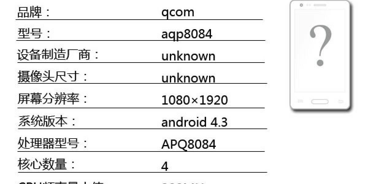Primeros benchmarks del SoC Qualcomm Snapdragon APQ8084
