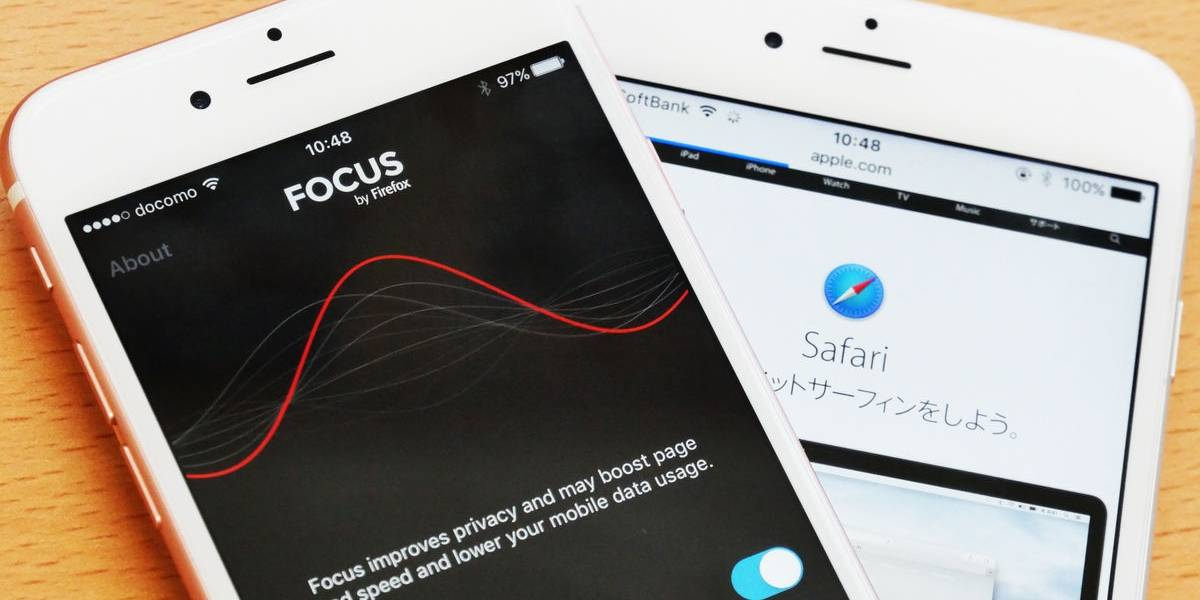 Firefox Focus te permite navegar de manera anónima en tu iPhone