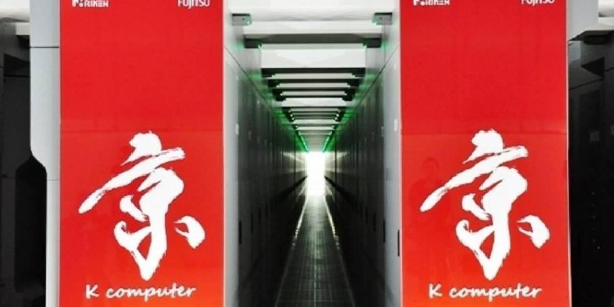 Superordenador Fujitsu K simula 1 segundo de actividad cerebral con 82.944 procesadores