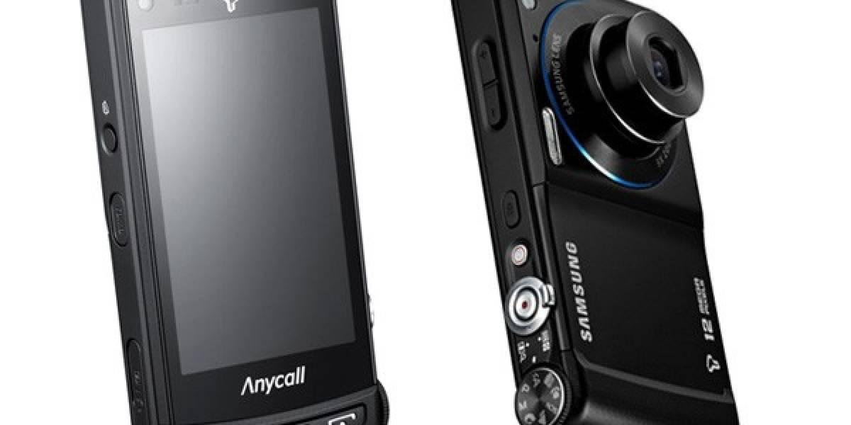 Anuncian el Samsung AMOLED 12M (SCH-W880) en Corea