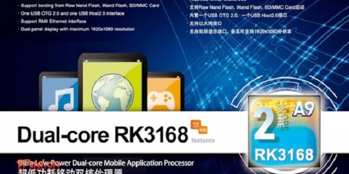 El Cube U25GT saldrá pronto con el Soc Rockchip RK3168