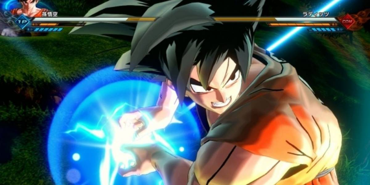 Dragon Ball Xenoverse 2 llegará este año a Nintendo Switch