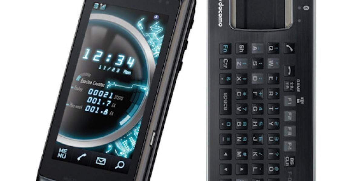 Fujitsu F-04B: El lanzamiento de un móvil capaz de separarse