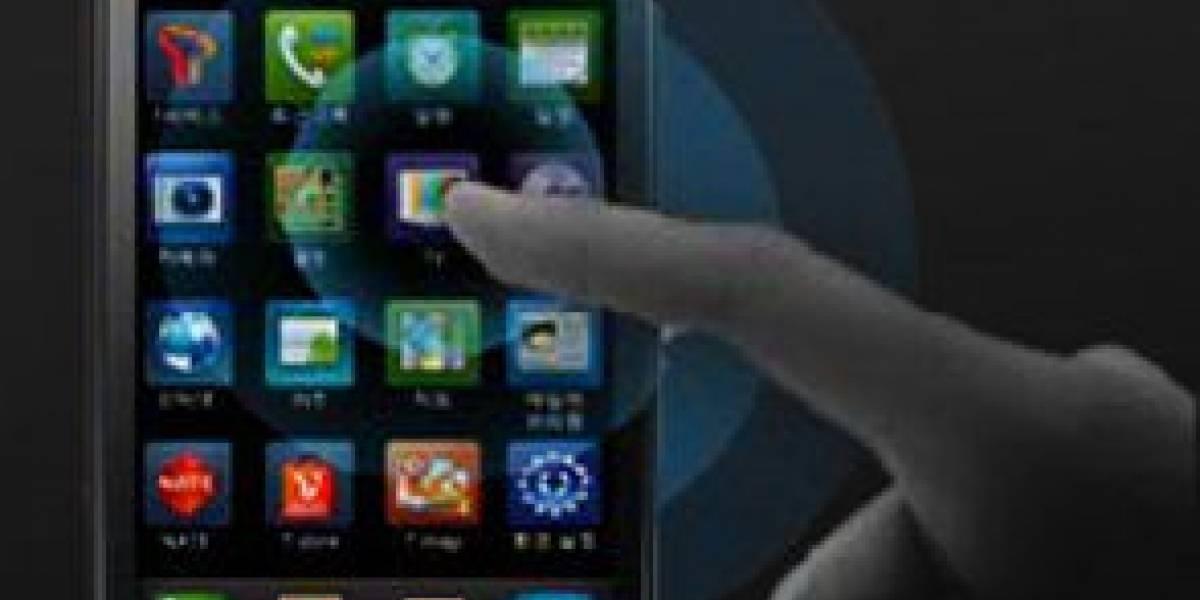 Futurología: Samsung Galaxy Apollo llegará pronto