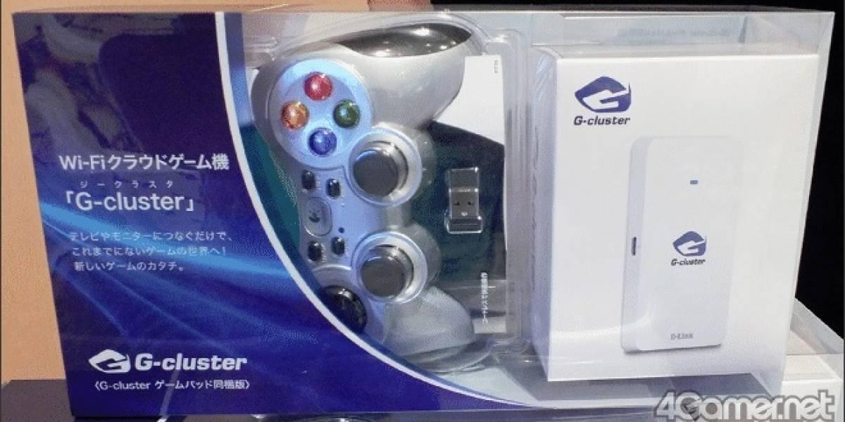 Consola G-Cluster estará disponible desde el 20 de junio