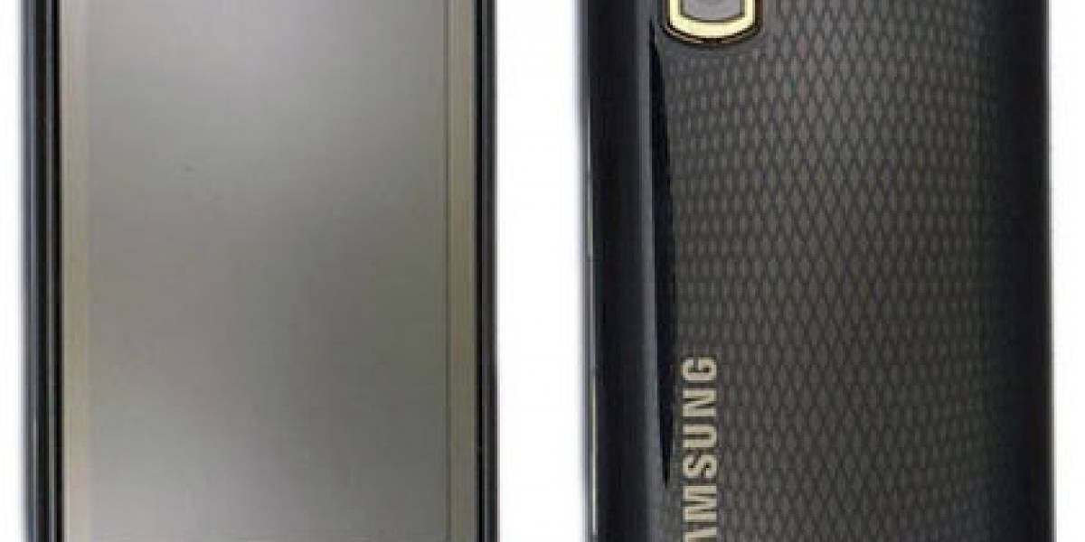 Futurología: Samsung i6330, un móvil con escamas