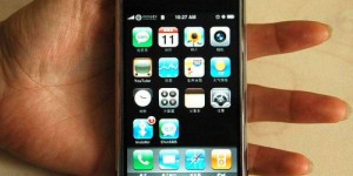 Trabajadores que fabrican la pantalla del iPhone se van a huelga