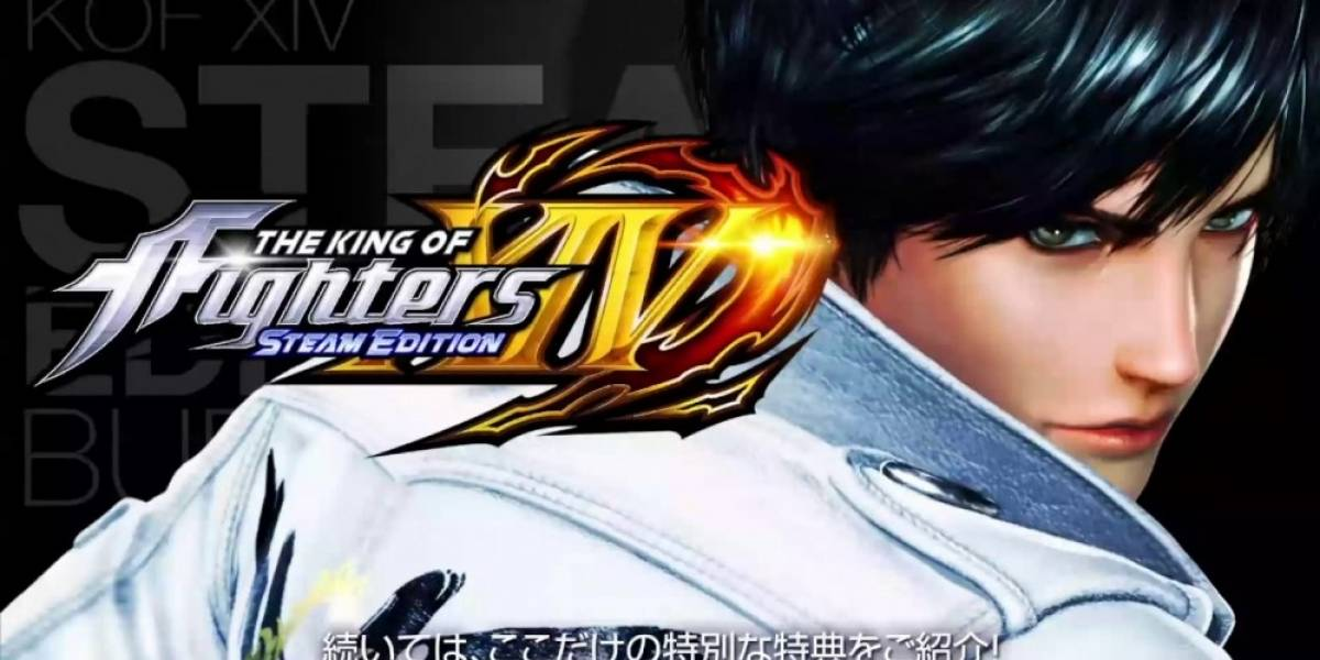 The King of Fighters XIV: Steam Edition ya tiene fecha de lanzamiento