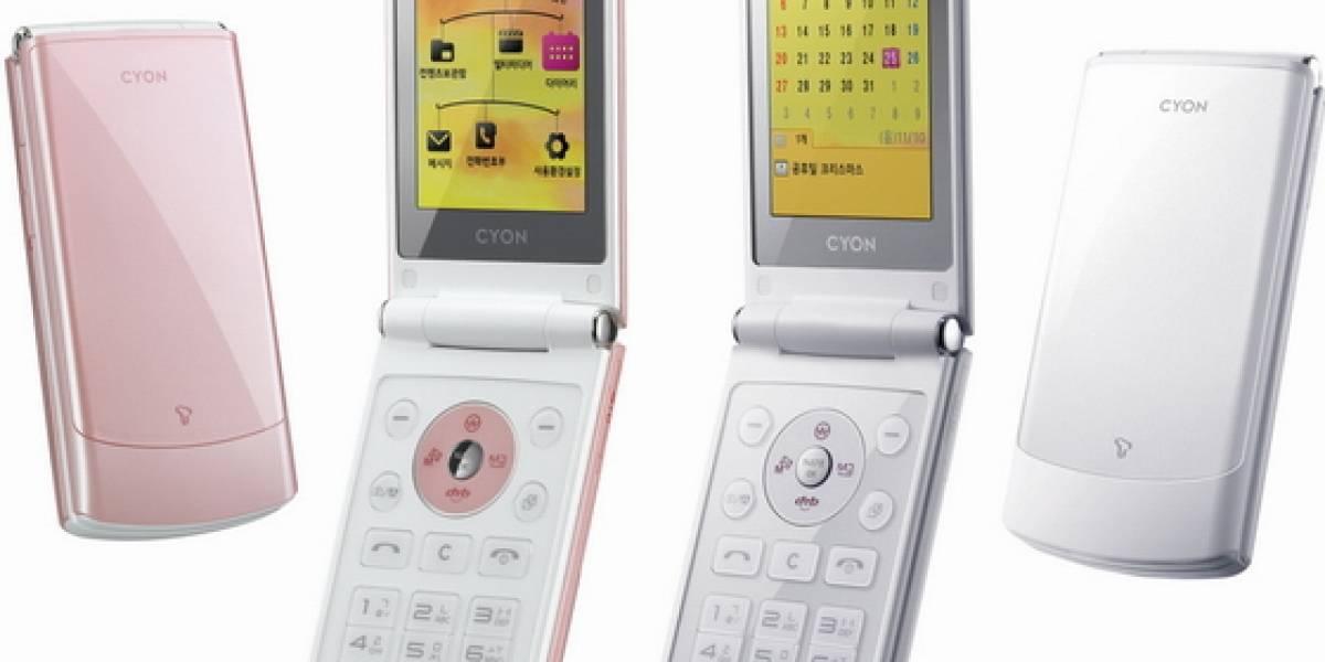 Pastel SU410, un nuevo móvil de LG