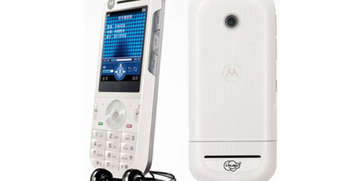 Motorola W562 CDMA