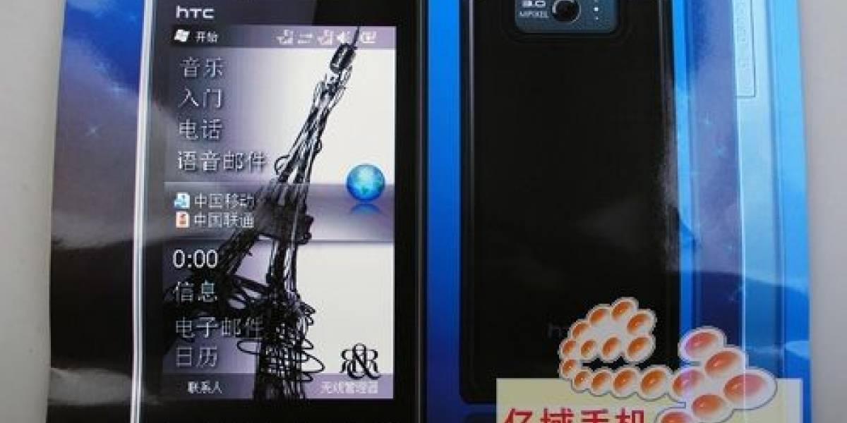 MTK anuncia smartphone dual core