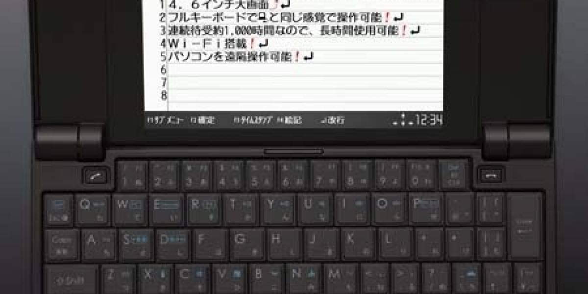 NEC N-08B: MID y móvil con Windows CE